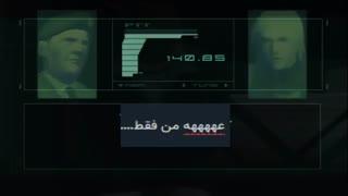 آشنایی با ایستراگ هایی که باعث شدن بازی های ویدیویی ممنوع بشوند