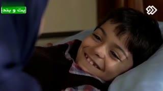 سکانس های برگزیده سریال بچه مهندس فصل اول تا سوم ( 2 )