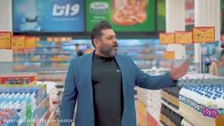موزیک ویدیو قبولم کن با صدای غلامرضا صنعتگر به مناسبت عید فطر