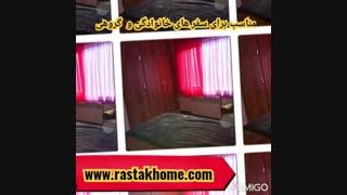 رزرو هتل آپارتمان ساحلی در نوشهر