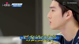 قسمت اول از فصل سوم برنامه Heart for you با حضور سوهو همراه با زیرنویس فارسی-720p