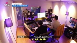 قسمت سوم از فصل سوم برنامه Heart for you با حضور سوهو همراه با زیرنویس فارسی-720p