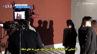قسمت ششم از فصل سوم برنامه Heart for you با حضور سوهو همراه با زیرنویس فارسی-720p