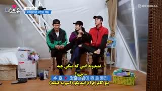 قسمت پانزدهم از فصل سوم برنامه Heart for you با حضور سوهو همراه با زیرنویس فارسی-720p