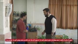 دانلود قسمت 40 سریال سرباز