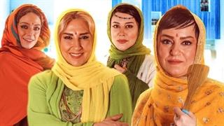 دانلود مسابقه شام ایرانی نعیمه نظام دوست
