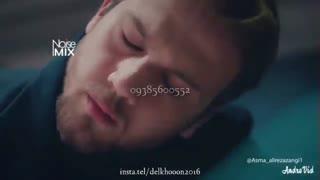 ویدیو میکس اهنگ برهنه مهراب09385600552 دلخون2016