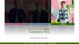 EXO-CBX - CRY(Color Coded Lyrics Per/Rom/Han) ویدیو لیریک آهنگ CRY چنبکشی با زیرنویس فارسی