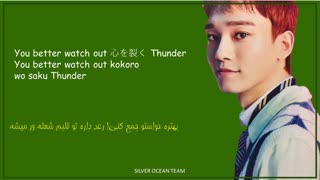 EXO-CBX - WATCH OUT(CHEN solo) (Color Coded Lyrics Per/Rom/Han) ویدیو لیریک آهنگ WATCH OUT چن