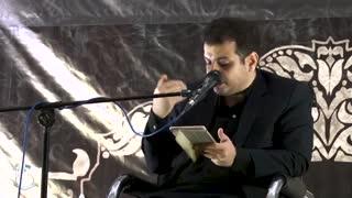 Raefipour-Tarbiyate_Nasli-Mashhad-1399.02.25-[www.MahdiMouood.ir]