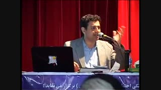 سخنرانی استاد رائفی پور - زن ، حجاب ، فمنیسم - تهران - دانشگاه الزهرا (س) - 17 خرداد 1390