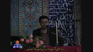 سخنرانی استاد رائفی پور - آشنایی با عرفانهای نوظهور - امیدیه - 1390/07/26