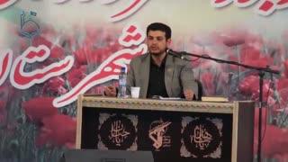 سخنرانی استاد رائفی پور - جامعه مهدوی - تهران - 1390/07/04