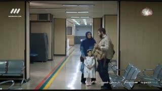 دانلود قسمت 48 سریال سرباز