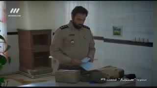 دانلود قسمت 49 سریال سرباز