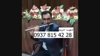 فلوت عربی استیل کلیددار ریکوردر پن فلوت نی هفت بند نوحه مداحی غمگین تعزیه
