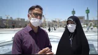 زائران اقدامات بهداشتی حرم رضوی را چطور می بینند؟