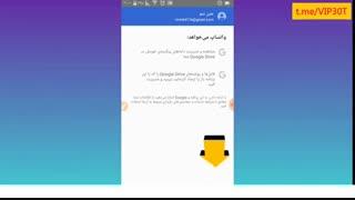 آموزش پشتیبان گیری از پیام ها در واتساپ