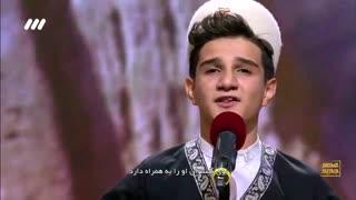 اجرای امیرحسین اسکندری نیا، خواننده ۱۴ ساله عصر جدید