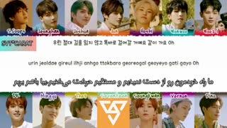 ویدیو لیریک ترک ششم(آخر) البوم جدیدSeventeen به نام together با زیرنویس فارسی چسبیده