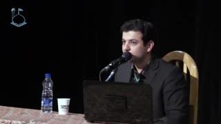 سخنرانی استاد رائفی پور - نماد های گمشده - جلسه 1 - تهران - 28 آبان 1390