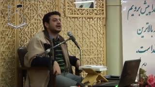 سخنرانی استاد رائفی پور - نقش نماز در جهان معاصر - جلسه 2 - دانشگاه امام صادق (ع) - 17 دی 1390
