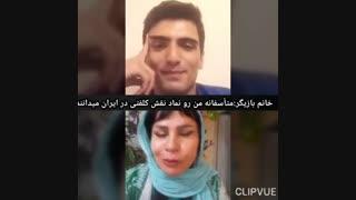 ساقی زینتی در مصاحبه با محسن ورمزیار متأسفانه من رو نماد نقش کلفتی در ایران میدانند