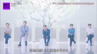 اجرای زنده آهنگ Stay Gold از بی تی اس در ژاپن با زیرنویس فارسی چسبیده