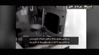 پشت پرده ماجرای سرنگونی هواپیمای مسافربری ایران توسط ناو آمریکا