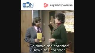 قسمت اول از سریال Mind Your Language
