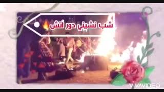 بومگردی  عمارت ورجاوند در چناران مشهد