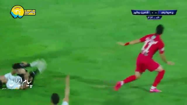 تک گل بازی پرسپولیس 1 – شاهین شهرداری بوشهر صفر + صحنه اخراج کامیابی نیا
