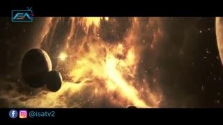حضرت مالک (ع) جهنم را اینگونه توضیح میدهد   ISA TV