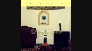 رزرو اقامتگاه بومگردی در استان همدان _شهرستان بهار