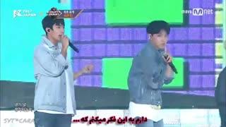 اجرای زیبای آهنگ Beautiful از Seventeen با زیرنویس فارسی