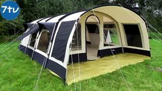 خرید چادر مسافرتی مناسب برای سفر | چادرهای مسافرتی | معرفی انواع چادر مسافرتی | راهنمای خرید