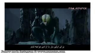 """puma"" موزیک ویدیو جدید هوبه های بنگتن بنام تی اکس تی(با زیرنویس چسبیده!)(txt/musicvideo/kpop/subtitle)"