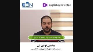 آموزش گرامر زبان انگلیسی - قید مکان
