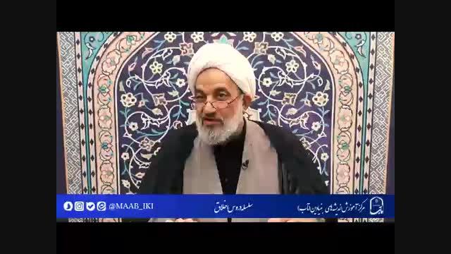 ببینید   فیلم بیست ودومین جلسه اخلاق با سخنرانی حجتالاسلام دکتر مرتضی آقا تهرانی