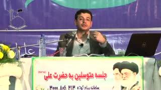 سخنرانی استاد رائفی پور - حکومت علوی - جلسه 1 - مشهد - 14 خرداد 91