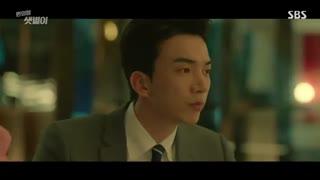 قسمت هشتم سریال کره ای فروشگاه ست بیول تازه کار + زیرنویس فارسی