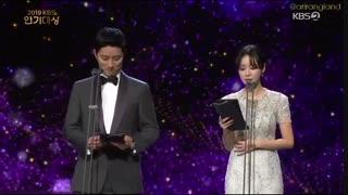 برنامه اهدای جوایز 2019 KBS DRAMA AWARDS + زیرنویس انگلیسی آنلاین { پارت اول }