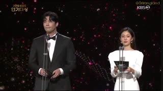 برنامه اهدای جوایز 2019 KBS DRAMA AWARDS + زیرنویس انگلیسی آنلاین { پارت دوم }