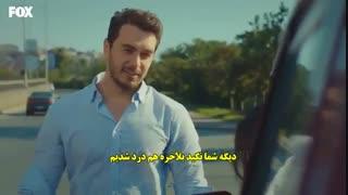 سریال Sen Cal Kapimi (تو درم را بزن) قسمت ۲ با زیرنویس چسبیده فارسی