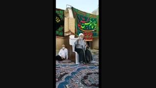 حب آل الله.شیخ آقا محمدعلی نجفی اصفهانی