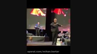 رقص آذری باحال مهران مدیری+لینک زیر فیلم