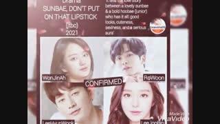 بازیگرانی که قراره در سال 2020 و 2021 درام کره ای بازی کنند ♥
