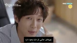 اولین  تیزر سریال کره ای*lonely enough to love*(با زیرنویس فارسی)+توضیحات