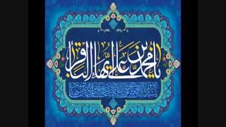 توسل به امام محمد باقر علیه السلام با صدای استاد سماواتی