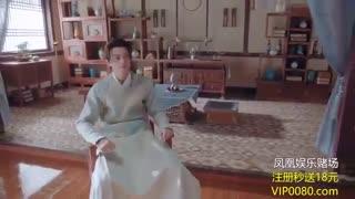 سریال چینی رقص امپراتوری آسمان قسمت 03 با زیرنویس فارسی /Dance of The Sky Empire Chinese Drama 2020